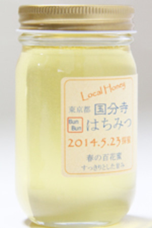 Kokubunji14523img_9174